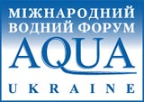AQUA UKRAINE - 2015