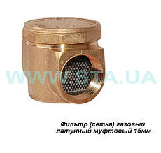 Фильтр газовый Ду15мм латунный прямой