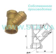 Фильтр STA для воды Ду25мм латунный