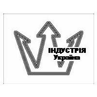Индустрия-Украина