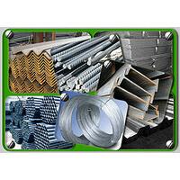 Индустрия метал сервис