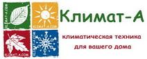 Установка кондиціонерів Klimat-A.com