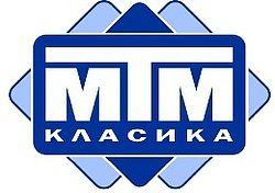 МТМ-КЛАСИКА