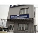 Метрологический Центр г.Боярка