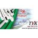 Трубы PPR  для внутренних сетей водоснабжения и отопления, Hakan Plastik