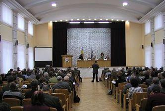 """Пленарное заседание ежегодной конференции """"Сотрудничество для решение проблемы отходов"""" — ЭкоИнформ"""