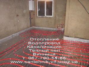 Монтаж теплогопола отопления, водопровода и канализации Винница — Teplahata