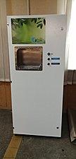 Аппарат газированной воды Эталон УОГВ-4 (сатуратор)
