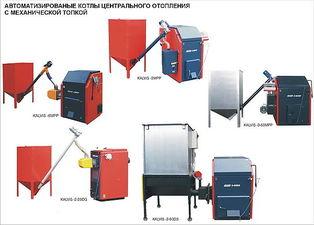 Котлы автомат центрального отопления — Грента