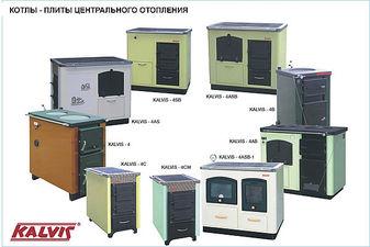 Котлы-плиты центрального отопления — Грента