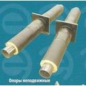 Опоры неподвижные для наружной прокладки трубопровода