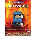 Пиролизные котлы Atmos Атмос