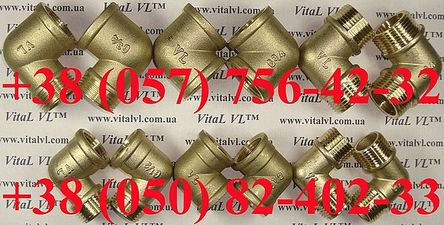 Угол латунный, торговая марка VitaL VL™, в ассортименте - производство ведётся методом горячей штамповки. — VitaL VL