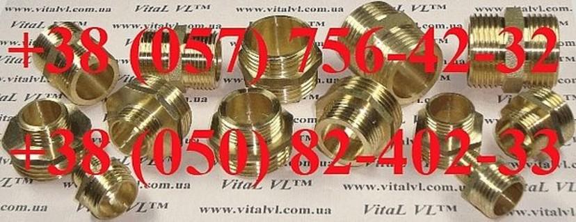 Ниппель (переходной) латунный, торговая марка VitaL VL™, в ассортименте - изготовлен методом горячей штамповки.