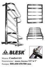 Полотенцесушитель Comfort — BLESK TM