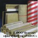 Техническая изоляция PAROC