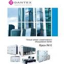 Каталог климатического оборудования DANTEX