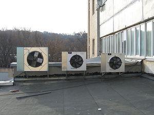 Ньютелко Украина, — Энергетика и климат