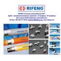 RIFENG металлопластиковые трубы