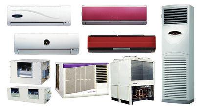 Продажа, установка и профилактическое обслуживание кондиционеров — Сіон-Сервіс