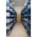 Магазин - склад `УКРИНСТАЛ`
