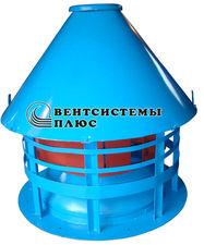 Вентилятор крышный ВКР — Вентсистемы Плюс
