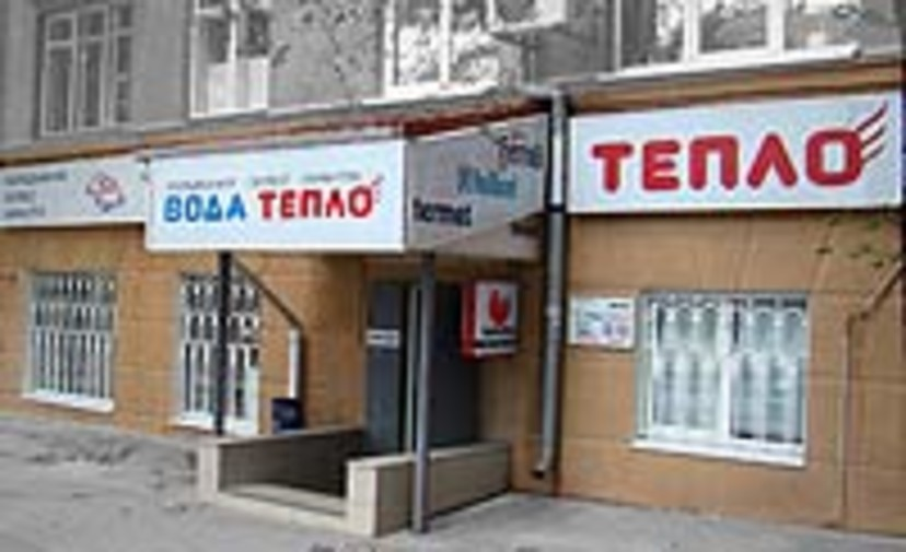 Наш магазин в Днепропетровске