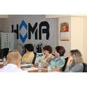 Семинар по насосному оборудованию НОМА в Киеве