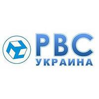 РВС-Украина