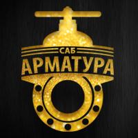 САБ-АРМАТУРА
