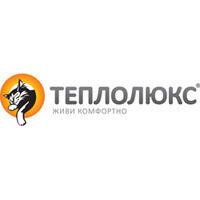 Теплолюкс-Одесса