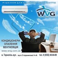 Компания ВВГ